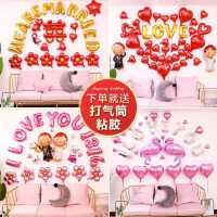 结婚庆字母铝膜气球套餐婚房装饰 婚礼大全场景卧室床头布置用品