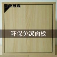 易储物柜带锁小柜子自由组合方格柜约抽屉式收纳柜木质门