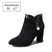 阿么秋冬羊皮尖头细跟短靴女秋珍珠吊坠深口女鞋高跟及踝靴