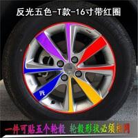 专用于比亚迪元装饰改装反光膜轮毂贴纸 BYD元专用车贴保护轮毂贴