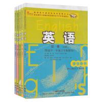 2016新版 高中英语必修1-5共5本外研版外研版新标准高中英语必修1.2.3.