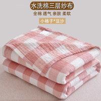 全棉毛巾毯纱布毛巾被纯棉双人空调毯子夏季单人薄款沙发毯厚床单