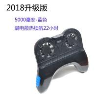 2018新款 手机散热器 充电宝式散热支架苹果小米华为手机降温风扇 游戏手柄 5000毫安蓝色升级版+可调速风扇 +L