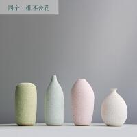 简约花瓶摆件客厅插花文艺陶瓷小花瓶北欧装饰品干花花瓶清新花器