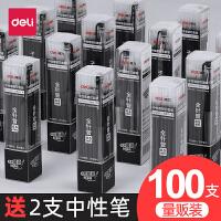100支得力笔芯0.5mm黑色 签字笔红笔芯全针管学生用0.38/0.7/1.0中性笔替芯子弹头黑笔芯大容量碳素水笔商
