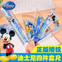 迪士尼套装尺子儿童小学生用的可爱创意透明塑料长直尺15cm文具折叠尺简约卡通多功能四件套三角尺套尺波浪尺