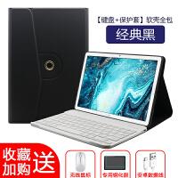 华为M6平板保护套10.8英寸 键盘保护套SCM-W09/AL09皮套硅胶 【M6 10.8寸】经典黑*送鼠标+钢化膜