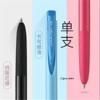 日本uni三菱中性笔umn155套装uniball笔签字笔按动式黑蓝红彩色水笔子弹头0.5mm/0.38mm办公用学生