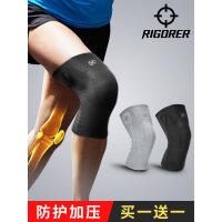 准者运动护膝篮球膝盖关节保暖专业跑步男士女健身房训练损伤护具