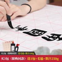 南国书香米字格宣纸毛边纸批发书法练习毛笔字加厚手工初学者用
