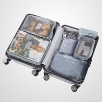 旅行收纳袋行李箱衣服整理包皮箱旅游鞋子衣物收纳内衣整理袋套装