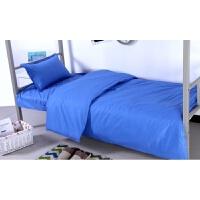 学生宿舍纯棉三件套~蓝色被套被罩单件蓝白格子床单学校1米单人床 标准蓝