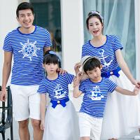 亲子装夏装新款一家三口母子母女装全家装家庭装短袖条纹T恤