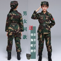 儿童迷彩服男童野战特种兵套装夏季新款海陆空服装女短袖军训xx 特战长袖 混纺面料