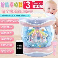 1岁0-6-12个月3婴儿益智玩具可充电宝宝音乐手拍鼓儿童早教拍拍鼓