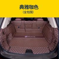 汽车后箱垫2018款别克昂科威后备箱垫专用于2017全包围尾箱垫20T/28T昂科威