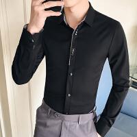 男装春秋季修身衬衣潮韩版寸衫白色男士休闲长袖衬衫青年