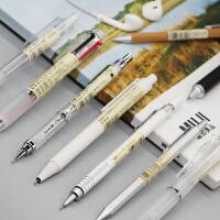 日本 MUJI无印良品文具圆杆铅笔学生铅笔0.5MM经典纯透明自动铅笔