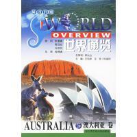 【二手旧书9成新】世界通览:澳大利亚卷 王知津 哈尔滨工程大学出版社 9787810735