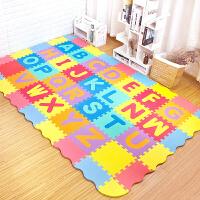 无味泡沫拼图地垫数字母宝宝爬爬垫爬行婴儿童拼接地板垫加厚