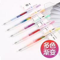 新品限定日本ZEBRA斑马不可思议新款中性笔混色笔梦幻JJ75彩色绘图水笔渐变色JJ15学生用少女心文具三色涂鸦