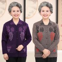 中老年毛衣女春秋装针织衫妈妈装开衫外套老人奶奶冬装上衣60岁80