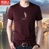 中青年男装莫代尔圆领短袖T恤运动休闲半袖打底汗衫韩版潮