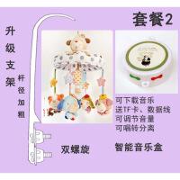 20180924210205426?纯手工婴儿床铃音乐玩具