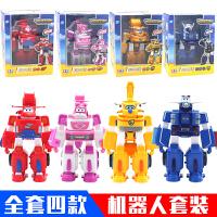 超级大号乐迪多多飞侠机器人套装儿童玩具小爱变形消防救援工具车