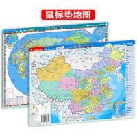 中国地图・世界地图(学生版)(多功能MINI地图(阅读、桌垫、鼠标垫,超值三合一);地理学习必备,中