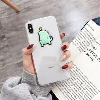 可爱卡通手机壳p20/30/mate20pro荣耀V20/V10透明 华为nova3i 小鸡胖恐龙