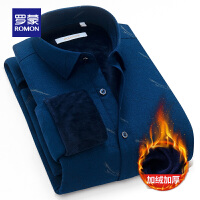 【3折到手价:149】罗蒙休闲长袖衬衫男冬季新款保暖衬衣中老年加绒加厚格子衬衫