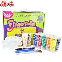 萌味 手指画料 可水洗35ML幼儿园宝宝画画小孩涂鸦水彩颜料儿童初学者绘画工具套装