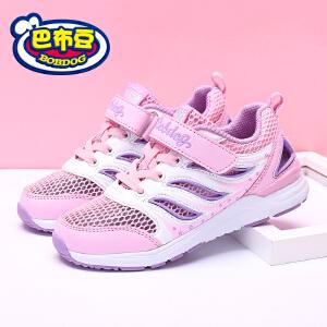 巴布豆童鞋 女童运动鞋2018夏季新款网布鞋透气轻便跑步运动鞋