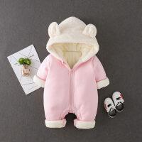 婴儿冬装女新生儿衣服可爱萌加绒加厚6-12个月男宝宝保暖连体衣