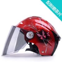 四季通用防紫外线电动车头盔女夏季防晒轻便式摩托车