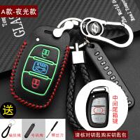 北京现代朗动名图ix25专用领动途胜ix35悦动汽车钥匙包套真皮扣男