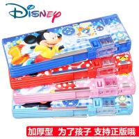 正版迪士尼多功能双开文具盒儿童小学生用铅笔盒男女款铅笔袋