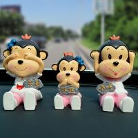 创意汽车摆件可爱卡通公仔猴子车载车内饰品摆件车饰用品装饰品