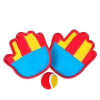 手掌粘靶盘吸盘球儿童室内户外玩具粘粘球投掷运动玩具