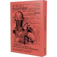 现货台版书 港台原版图书 法医.尸体.解剖室3麦田17