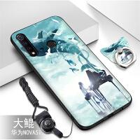 华为nova5i手机壳 华为nova 5i手机套 华为NOVA5I卡通硅胶软壳个性创意全包防摔潮彩绘保护套