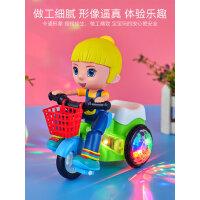 抖音同款特技三轮车儿童电动婴儿男女孩宝宝0-1-2岁翻滚音乐玩具