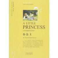 (世界文学名著英文版)小公主