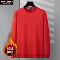 纯棉圆领卫衣男士春秋季修身长袖T恤新款青年纯色休闲运动上衣男装外套 伯克龙DBN8880