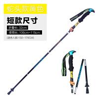 户外登山杖折叠外锁超轻超短爬山手杖伸缩健走徒步登山装备便携