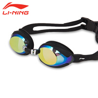 李宁/LINING泳镜 防雾高清泳镜 专业大框竞速泳镜游泳装备