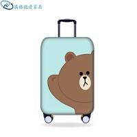 行李箱保护套 拉杆箱旅行箱耐磨保护套防刮 招手布朗熊 XL码