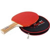 征伐 乒乓球拍 单支装横拍成人比赛双面反胶球拍杨木底板休闲娱乐乒乓球拍
