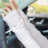 蕾丝防晒手套女夏季薄加长款珍珠袖套户外袖子护手臂套 白色 【珍珠冰袖】 均码